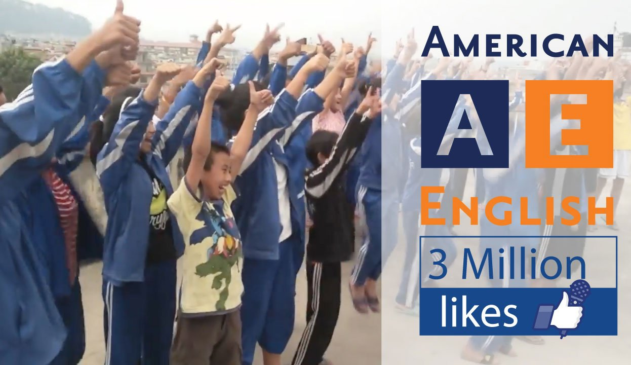 Boys in uniforms showing thumbs up with title graphic that reads: American English 3 Million Likes
