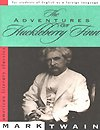 Photo: Cover of The Adventures of Huckleberry Finn
