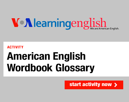 Learn English Activity. Start Activity.